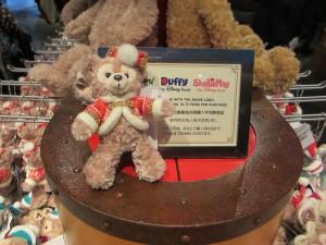 TDS【グッズ】シェリーメイ1