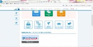 オンラインフォト画面02