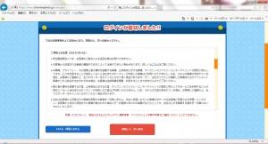 オンラインフォト画面04
