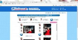 オンラインフォト画面06