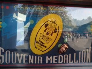 01スーベニアメダル