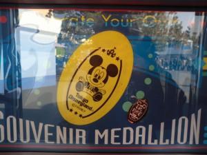 03レギュラーメダル