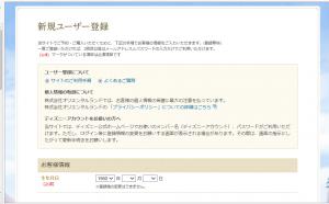 Online_0