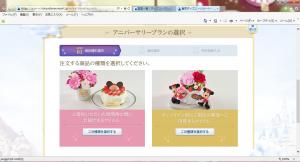 Online_11