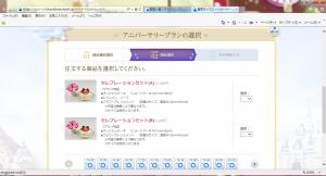 Online_12