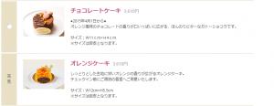 Online_14