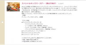 Online_15