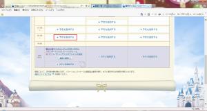 Online_18