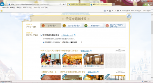 Online_19