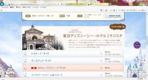 Online_5