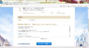 Online_7