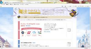 Online_8