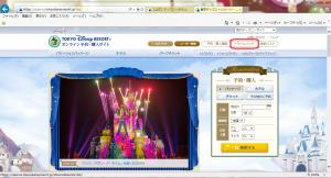 Online_9