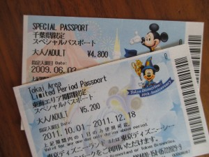 地域限定パスポート