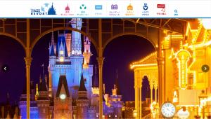 【パークの情報をリアルタイムで!】ディズニー公式パソコンサイト