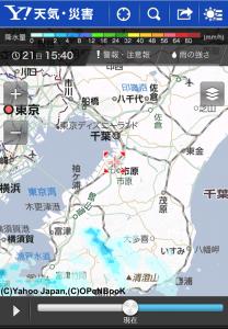 【パークの情報をリアルタイムで!】雨雲ズームレーダー