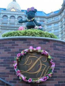 01ディズニーランドホテル2