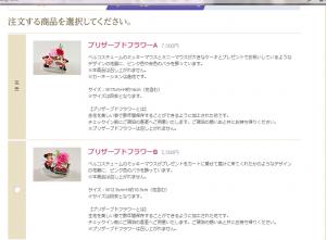 Online_13