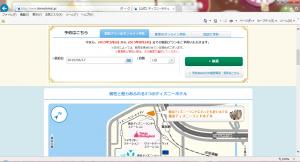 Online_3