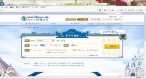 Online_4