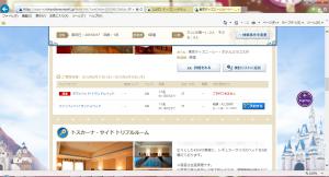 Online_6