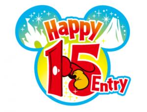 01_happy15